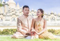South East Asian Couple Stock Image