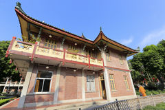 South fujian buddhist college ( minnan buddhist institute ) Royalty Free Stock Photography