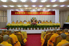 South fujian buddhist institute fourteenth degree and the 8th matriculation graduation ceremony Stock Photo