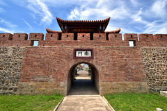 South Gate of Hengchun Fortress Royalty Free Stock Photos