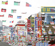 South Gate, Nam Dae Mun in Korean, Market Royalty Free Stock Photography