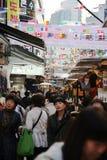 South Gate, Nam Dae Mun in Korean, Market Royalty Free Stock Photo
