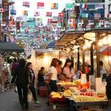 South Gate, Nam Dae Mun in Korean, Market Royalty Free Stock Images