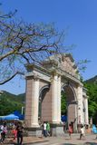 South gate of Xiamen University Royalty Free Stock Photos