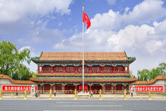 South gate of zhongnanhai, headquartes of Communist Party, Beijing, China Stock Images