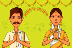 South India couple wishing Happy Onam in Indian art style Royalty Free Stock Photos