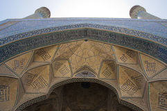 The south iwan of Jameh Mosque Royalty Free Stock Photos
