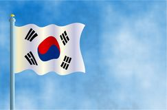 South Korea. National flag of South Korea Royalty Free Stock Photos