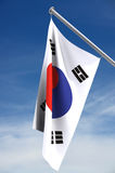 South Korea Flag. With clipping path stock illustration