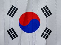 South Korea flag or banner. Made with white ribbons royalty free stock photos