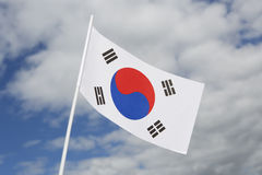 South Korea flag Stock Photo