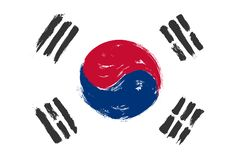 South korea flag with grunge watercolor painting design . Vector illustration royalty free illustration