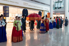 South Korea, International Airport Incheon - colorful show in na Stock Images