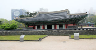 South Korea Mok Office in Jeju Royalty Free Stock Photos
