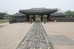 South Korea Mok Office in Jeju Stock Photography