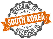 South Korea round seal Stock Images