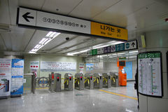 South Korea. The Seoul Metropolitan Subway. Stock Image