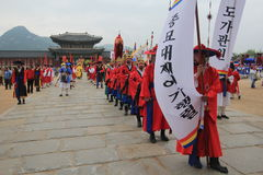 2015 South Korea Seoul Yeongam Wangin Culture Festival Stock Image