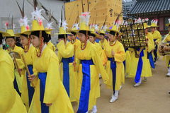 2015 South Korea Seoul Yeongam Wangin Culture Festival Royalty Free Stock Photography