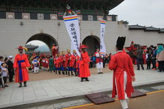 2015 South Korea Seoul Yeongam Wangin Culture Festival Stock Photos