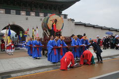 2015 South Korea Seoul Yeongam Wangin Culture Festival Royalty Free Stock Photos