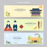 South Korea travel concept banner Stock Photography