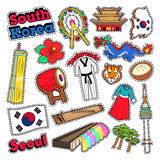 South Korea Travel Elements with Architecture Stock Images
