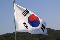South Korean Flag Stock Photography