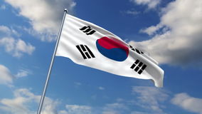 South Korean flag Stock Images