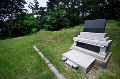 South Korean grave Stock Photography