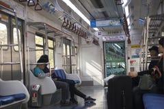 South Korean Rail Stock Images