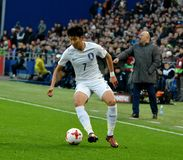 South Korean winger Heung-Min Son during international friendly. Moscow, Russia - October 7, 2017. South Korean winger Heung-Min Son during international Royalty Free Stock Photo