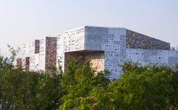 South Korean World Expo Pavilion Stock Image