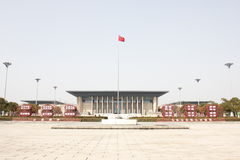 The South Lake Revolution Memorial Hall(Jiaxing,Zhejiang) Royalty Free Stock Images