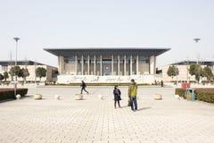 The South Lake Revolution Memorial Hall(Jiaxing,Zhejiang) Stock Photo