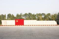 South Lake Revolutionary Memorial(Jiaxing,Zhejiang,China) Stock Image