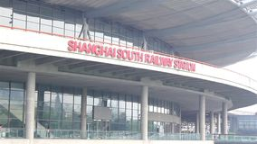South Shanghai Train Station. In Shanghai, China stock video footage