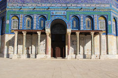 South Side of the Dome of the Rock in Jerusalem Israel Stock Image