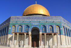 South Side of the Dome of the Rock in Jerusalem Israel Stock Photo