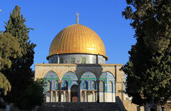 South Side of the Dome of the Rock in Jerusalem Israel Royalty Free Stock Photo