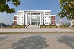 South university of science and technology of chin. A, which is the administration building Stock Photo