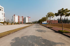 South university of science and technology of chin. A, the campus landscape Royalty Free Stock Image