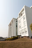 South university of science and technology of chin. A, which is the administration building Royalty Free Stock Photography