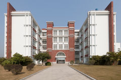 South university of science and technology of chin. A, Teaching Building Royalty Free Stock Photos