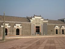 Memorial Ancestor Hall-Hakka Ancestral Hall. In the southern countrye of Jiangxi, there are ancestral shrine in the village. The ancestral temple is a symbol of Royalty Free Stock Photos