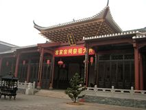 Hakka Ancestral Hall. In the southern countrye of Jiangxi, there are ancestral shrine in the village. The ancestral temple is a symbol of the ancient Stock Images