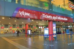 Southern Cross train station Melbourne Australia Royalty Free Stock Images