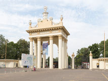 The southern entrance to the Exhibition Center, Moscow Stock Photo