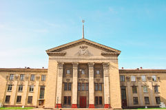 Southern facade of School of Fine Arts. (Former in Soviet period: The House of Technics for Ministry of Coal Industry). Urban Architecture style: Stalins Stock Photo