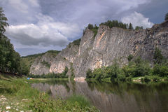 Southern Urals Stock Photography